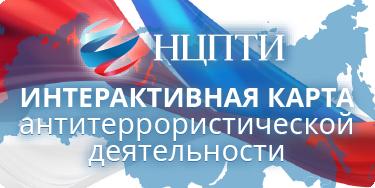 map.ncpti.ru